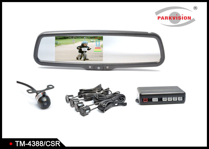 Bumper Mounting TFT LCD Car Rear View Mirror Camera System Inbuilt Beeping  Alarm